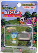 Bluebear in play set