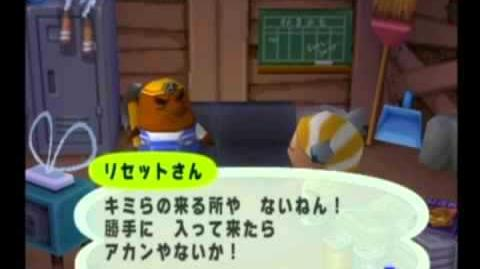 Japanese Animal Crossing - Resetti's Monitoring Center