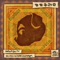 AMF-AlbumArt-K.K. Safari.png
