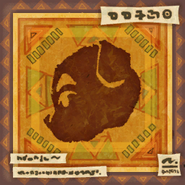 AMF-AlbumArt-K.K. Safari