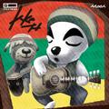 AMF-AlbumArt-K.K. Reggae.png