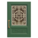 NH-House Customization-green imperial door (square)