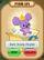 Promo-Gift Rare-Koala-Plushie