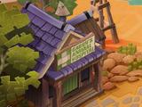 Gabby's Animal Hospital