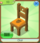 Chair Item