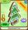 Shop Gingerbread Tree