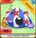 Large Freedom Hamster