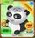 Panda lamp 1