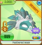Feathered Mask teal