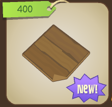 File:Wood floorboard