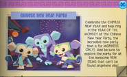 Animal Jam Chinese New Year Monkey Party