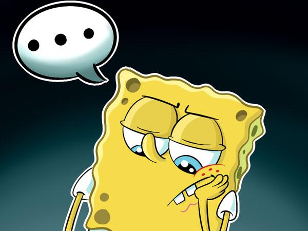 File:Spongebob-bored.jpg