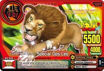 Taiwan Promo Card - Special Ops Leo