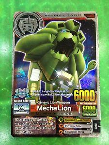 File:MechaLionCard.JPG