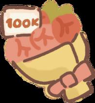 100,000 Fans Commemoration Memento