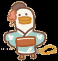 Kimono goose