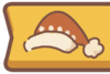 Christmas Event-Tab