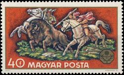 Wisent Hunt on stamp Hungary 1971