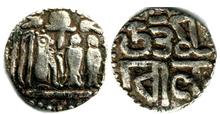 220px-Uttama coin