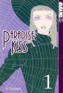 ParadiseKissVolumul1