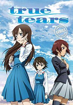 True tears animanga