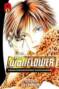 WallflowerV1
