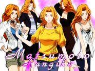 Rangiku-matsumoto-small-52569