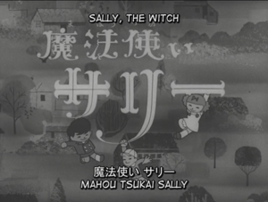 Sally the Witch Title Card