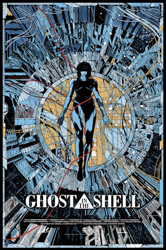 Ghost In The Shell 1995 Film Animation And Cartoons Wiki Fandom