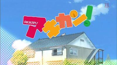 Akikan! title card
