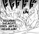 Naruto vol54 ch506 p011