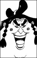 Urashima Portrait