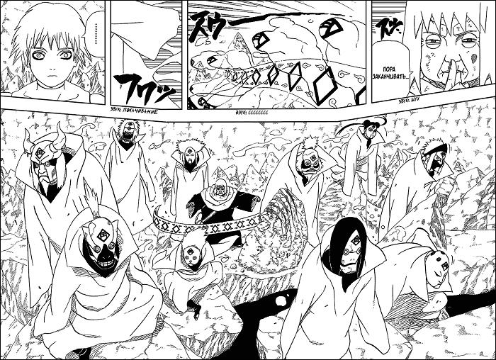 Naruto ch272 p10-11
