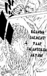 Naruto vol54 ch506 p014