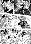 Naruto ch273 p03