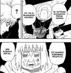 Naruto ch274 p16