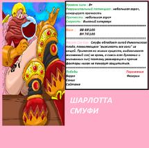 СМУФИ