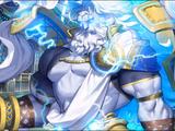 Зевс (Fate/Grand Order)