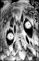 Sludge Jellyfish Onepunchman (2)