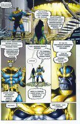 Создал множество клонов. Одни из них были неудачными, а другие по словам Таноса превосходиле в могуществе даже его самого 7