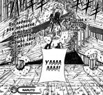 Naruto vol54 ch507 p016