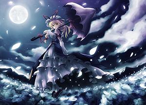 Yukari.music
