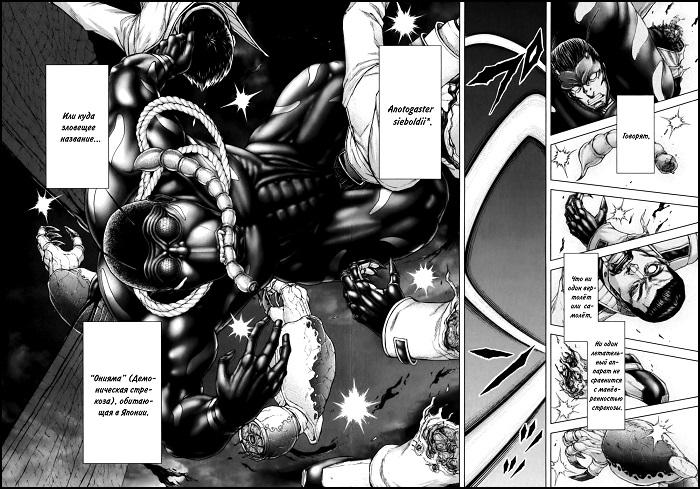 Anime Characters Fight Wiki : Тараканоид стрекоза anime characters fight вики fandom