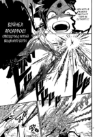 Kougyoku Ren (4)