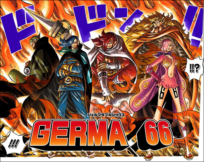 Anime Characters Fight Wiki : Королевство Джерма anime characters fight вики fandom