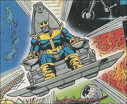 Кресло Таноса