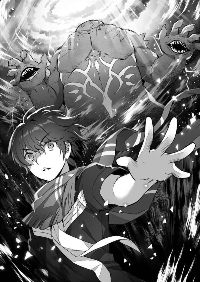 Anime Fight Characters 0 1 : Камиширо Хомура anime characters fight вики fandom