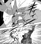 Naruto vol30 ch267 p008