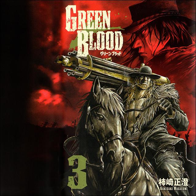 GreenBlood0