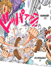 Gomu Gomu no Hanabi